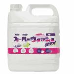洗剤・消臭剤・殺虫剤