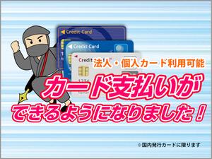 アスクルでクレジットカード決済が出来るようになりました!~ネットでカンタン支払いの巻~